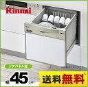 [RSW-C401C-A-SV]リンナイ 食器洗い乾燥機 スライドオープンタイプ ビルトイン 約5人分(35点) 幅45cm タワーウォッシャー 化粧パネル..