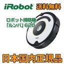 【送料無料】[ROOMBA620]iRobot お掃除ロボット ロボット掃除機 ルンバ620(Roomba620)アイロボット 国内正規品【掃除機】