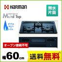 [DG32Q1VQ1-LPG] 【プロパンガス】 ハーマン ...