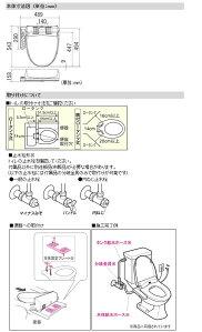 SCS-T160温水洗浄便座ウォシュレット