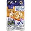 サプリメント 歩く力 ブラックジンジャー 黒生姜 DHC 20日分 40粒 サプリ ソフトカプセル