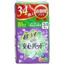 リフレ 尿とりパッド 安心の中量用 超うすパット 尿ケア用ナプキン 80cc 34枚入×6セット