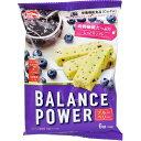 栄養機能食品 カルシウム 鉄分 ヘルシークラブ バランスパワー ブルーベリー 6袋 12本入