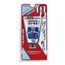 制汗剤 薬用 男性用 ワキガ 脇用 直塗りクリームタイプ デオナチュレ メンズ さらさらクリーム 45g