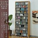 CD収納棚 DVDラック 大容量 レギュラー 日本製 ストッカー ナチュラル[02P03Dec16]