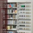 CD収納棚 DVDラック 段違い ワイドストッカー 日本製 ホワイト[02P03Dec16]