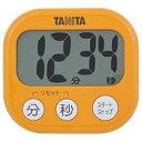 TANITA(タニタ) デジタルタイマー でか見えタイマー アプリコットオレンジ TD-384-OR(キッチンタイマー/クッキングタイマー/調理用/料理)