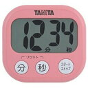 TANITA(タニタ) デジタルタイマー でか見えタイマー フランボワーズピンク TD-384-PK(キッチンタイマー/クッキングタイマー/調理用/料理)