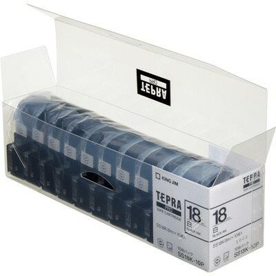 テプラ テープセット テプラ PROカートリッジ(10個パック) SS18K-10P (白ラベル/黒文字)テプラ Pro プロ テープ カートリッジ テプラ ラベルライター ラベル作成 ラベルテープ テプラテープ ネームラベル シールラベル ネームテープ タイプライター ラベル シール ラベルプリンター ネームシール キングジム