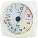 エンペックス 高精度UD温・湿度計 EX-2811 温湿度計 温度計 湿度計 冷蔵庫やデスク廻りのスチール面にピタリ