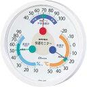 ★ポイント大還元!★【エントリーでで更にポイント5倍!4月14日20:00〜20日23:59まで】エンペックス 快適モニター(温度・湿度・不快指数..