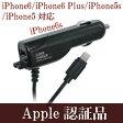 DC充電器 USB1ポート付 4.8A LN/microUSB KL-30(スマートフォン/ライトニングケーブル/lightning/android/アンドロイド/シガーソケット)