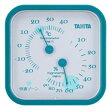 タニタ 温湿度計 TT-557-BL ブルー(TANITA/熱中症/湿度/洗濯/梅雨/雨/温度/オフィス/コンパクト/湿気/カビ/体調管理)