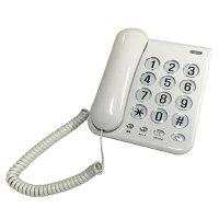 電話機 本体 シンプルフォン ホワイト カシムラ NSS-07(固定電話器/簡単/かんたん/シンプル/電話)