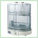 食器乾燥機 食器乾燥器 象印 5人用 縦型 EY-KB50-HA(ゾウ/しょっきかんそうき/コンパクト/省スペース)