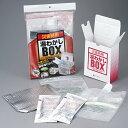 湯沸かしBOX 湯沸かしボックス 基本セット(2回分)...