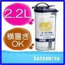麦茶ポット 縦置き・横置き 両用 ハンドルピッチャー 2.2l(冷水ポット/ピッチャー/水差し/冷蔵庫ポット/冷水筒/耐熱)