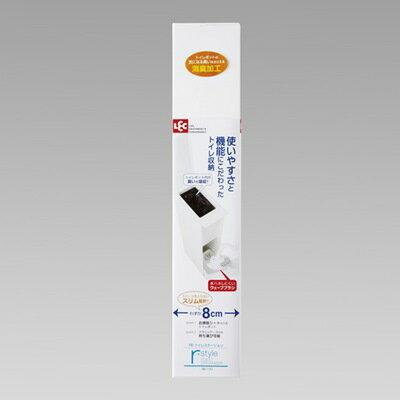 トイレステーション トイレブラシ ケース付き RS ホワイト(白/スリム/隙間/おしゃれ/トレイポット/コーナーポット/便利/省スペース/一体型)