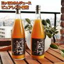 三ヶ日みかんジュース 720ml×12本入 こだわりの瓶ジュース「ピュアレスト蜜柑」みかんジュース