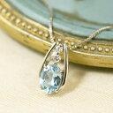 ショッピングダイヤ ネックレス アクアマリン ダイヤモンド プラチナ900 Pt900