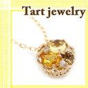王冠タルトに宝石を詰め込んだジュエリーとびきりSweetなタルトシリーズ レディース ネックレス シトリン スモーキークォーツ ダイヤモンド 10金ピンクゴールド(K10 PG) ギフト プレゼント ジュエリー