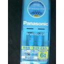 処分品【Panasonic】単4形 2本付 急速充電器セット K-KJ52LCC02 エネループ ライト eneloop lite ニッケル水素電池 型番 品番:K-KJ52LCC02 パナソニック