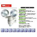 ムサシ 4Wx2 LED センサーライト LED-AC28 コンセント式LED 3mコード 点灯時間...