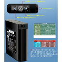 サンエス【空調服】空調服用 Li-ProI Li-Pro1 リチウムイオンバッテリー用 本体のみ LI-BT1 LI-BTI 予備用バッテリー 8208048