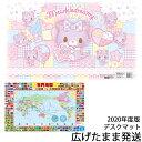 デスクマット ミュークルドリーミー DM-19MW サンリオ キャラクター 女の子 新作 2020年 くろがね マット シート 数量限定北海道・九州は送料500円かかります。