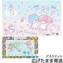 デスクマット キキララ DM-20TS キキ&ララ サンリオ キャラクター 新作 数量限定 くろがね 2021年 マット シート 女の子北海道・九州は送料500円かかります。