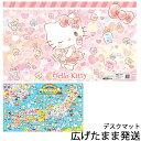 デスクマット ハローキティ DM-20KT 新作キティ サンリオ キャラクター【数量限定】くろがね 2021年 キティちゃん北海道・九州は送料500円かかります。