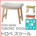 【送料無料】スツール椅子木製 アンティーク 北欧 シンプル イス 背もたれなし 無垢スツール