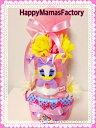 送料無料 出産祝い デイジーダックのおむつケーキ 女の子 大人気 ギフト