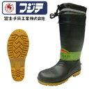 安全靴 激安【富士手袋工業 PVC安全ブーツ F-9665】安全靴 長靴/安全靴 軽量/ワークストリート 安全靴