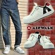 安全靴 スニーカー【AIRWALK(エアーウォーク) AW-S15】/安全靴 激安/安全靴スニーカー/安全靴 jis/ワークストリート 安全靴/安全靴 エアウォーク