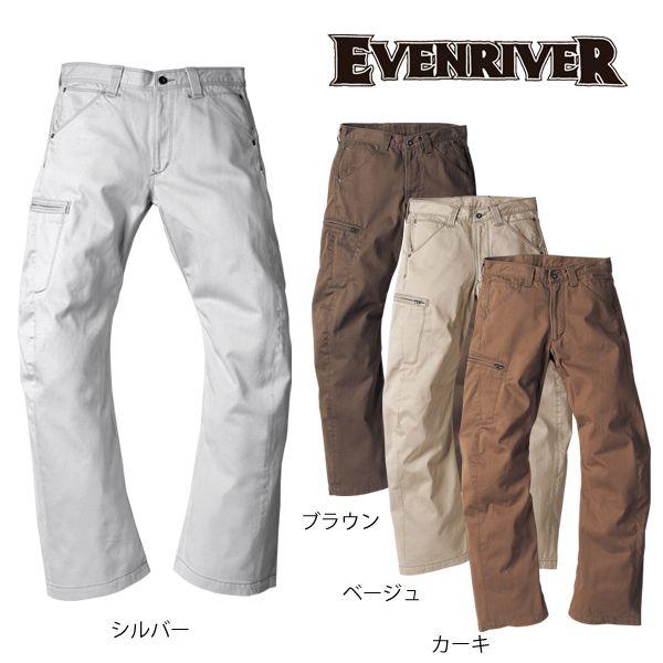 EVENRIVER(イーブンリバー) ユーロ3D カーゴパンツ US-902