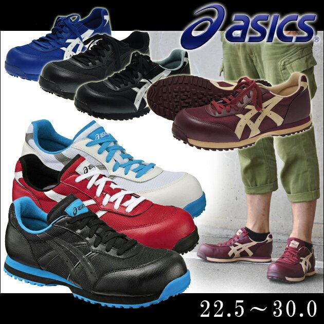 安全靴 アシックス 安全靴 ウィンジョブ【asics(アシックス安全靴) ウィンジョブ32…...:kanamono-no1:10000465