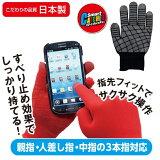 【福徳産業】【手袋】スマートキャッチャー #934
