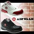 安全靴 スニーカー【AIRWALK(エアーウォーク) ハイカットセーフティスニーカー AW-530 AW-540】安全靴 ハイカット/安全靴 レディース 対応/安全靴スニーカー/安全靴 軽量/安全靴 女性/ワークストリート 安全靴/安全靴 エアウォーク