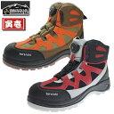 【寅壱】【安全靴】セーフティーBOAミッド 0197-965