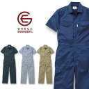【GRACE ENGINEER`S(グレースエンジニアーズ)】【春夏作業服】スタイリッシュ カジュアル半袖ツナギ GE-505