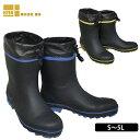 【喜多】【安全長靴】セーフティブーツ ショート KR-7310