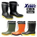 【XEBEC(ジーベック)】【長靴】ショート丈安全長靴 85763