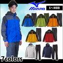【MIZUNO(ミズノ)】【レインウェア】ベルグテックEX ストームセイバーV レインスーツ メンズ A2JG4A01