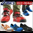 安全靴 アシックス ウィンジョブ【asics(アシックス安全靴) ウィンジョブ33L FIS33L】|スニーカー レディース 対応 メッシュ 安全靴スニーカー jis 軽量 耐水・耐油 災害 防災 靴 作業靴 セーフティーシューズ 安全 工事 セーフティシューズ