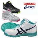 安全靴 アシックス ウィンジョブ【asics(アシックス安全靴) ウィンジョブ35L FIS35L】|スニーカー ハイカット レディース 軽量 耐水・耐油 作業靴 セーフティーシューズ セーフティシューズ おしゃれ 女性用 耐油靴 耐油安全靴 ミドルカット ミドル オシャレ