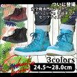 【チャーリー安全靴】CH001 セーフティーブーツ(安全靴 ハイカット ブーツ スニーカー 高所用 紐タイプ サイドジッパー)