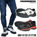 【アタックベース】【安全靴】HUMMER 安全スニーカー 1001-70