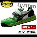 DIADORA ディアドラ 安全靴 THRUSH スラッシュ(2016年限定カラー) TR-621