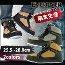 EVENRIVER イーブンリバー 安全靴 セーフティーシューズ ERS-00|スニーカー メンズ シューズ 作業靴 セーフティシューズ 安全スニーカー ハイカ...